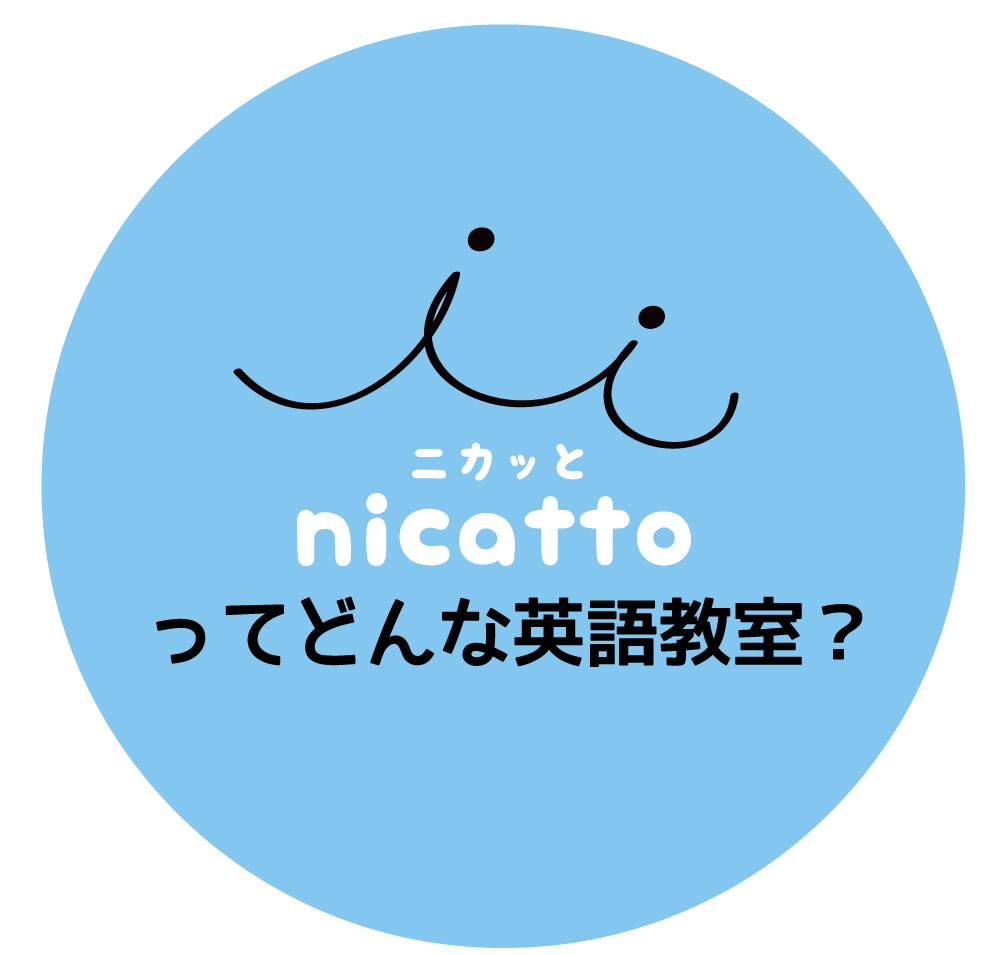 nicattoabout